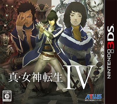 「女神転生」シリーズ10年ぶりの新作!ニンテンドー3DS専用ソフト「真・女神転生IV」を発売