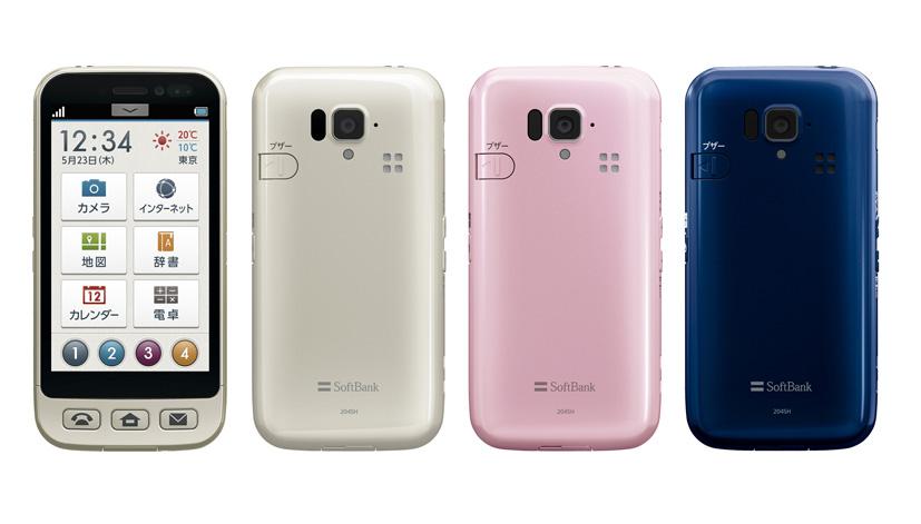 ソフトバンクモバイルのスマートフォン「シンプルスマホ SoftBank 204SH」(シャープ製)に エーアイのAITalk®が採用されました