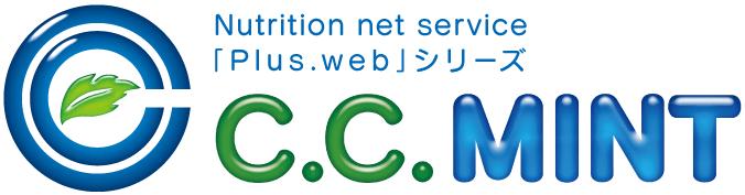 栄養士向けサイト『C.C.MINT』で、新サービス「Menu Plus .web」をリリース