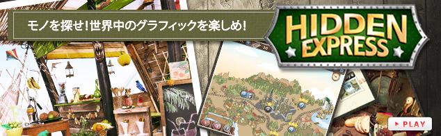 世界中の良質なインディーズゲームを日本語でダウンロード配信 PLAYISM(プレーイズム)ノベルゲーム『ファタモルガーナの館』5月31日配信決定。現在予約受付中。