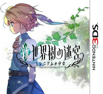 ニンテンドー3DS用ソフト『新・世界樹の迷宮 ミレニアムの少女』発売のお知らせ
