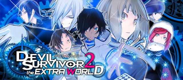 ソーシャルゲーム「デビルサバイバー2 THE EXTRA WORLD」登録ユーザーが10万人を突破!~10万人突破記念キャンペーンも実施中~