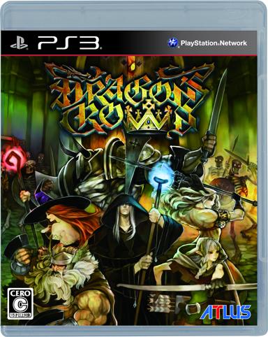 PlayStation(R)3&PlayStation(R)Vita用ソフト『ドラゴンズクラウン』 発売のお知らせ
