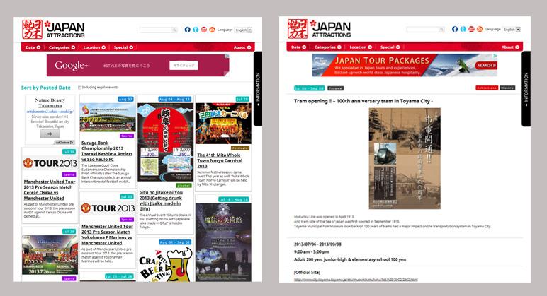 -訪日外国人3,000万人時代に向けて- 日本の「今」を体感!日本文化に関するイベント情報を提供する 「JAPAN ATTRACTIONS(ジャパンアトラクションズ)」正式リリース!