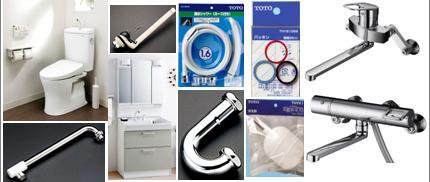 「工場で使える便利な通販」MonotaRO.com TOTO 製品を始めとする、水廻り商品の取扱いを拡大強化 ~取扱い点数約20,000 点超(全メーカー計)へ拡大、ネット通販国内最大級の品揃えを実現~