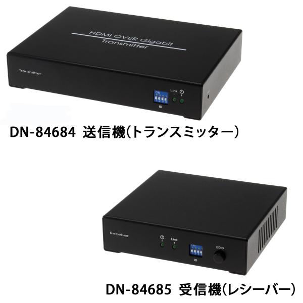 【上海問屋限定販売】 ブルーレイプレーヤーや各種ゲーム機の映像・音声を遠距離で楽しもう フルハイビジョン画像を最大100メートル先まで送る Poe対応HDMIエクステンダー販売開始