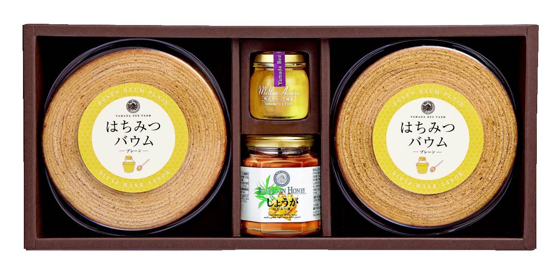 熟成アカシア蜂蜜入り 職人が焼き上げたバウムクーヘン ギフトにも最適 「はちみつバウム」11月8日新発売