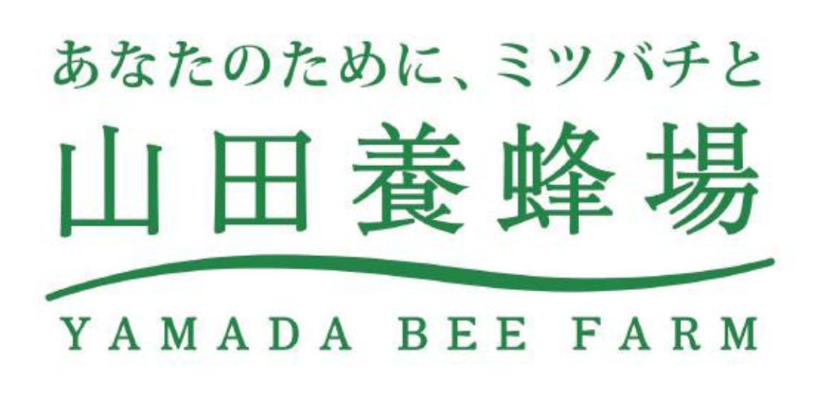 山田養蜂場、スペインのライフ・レングス社と合弁会社設立に合意  加齢の指標「テロメア」測定事業に進出  300万ユーロを出資し、2014年スタート