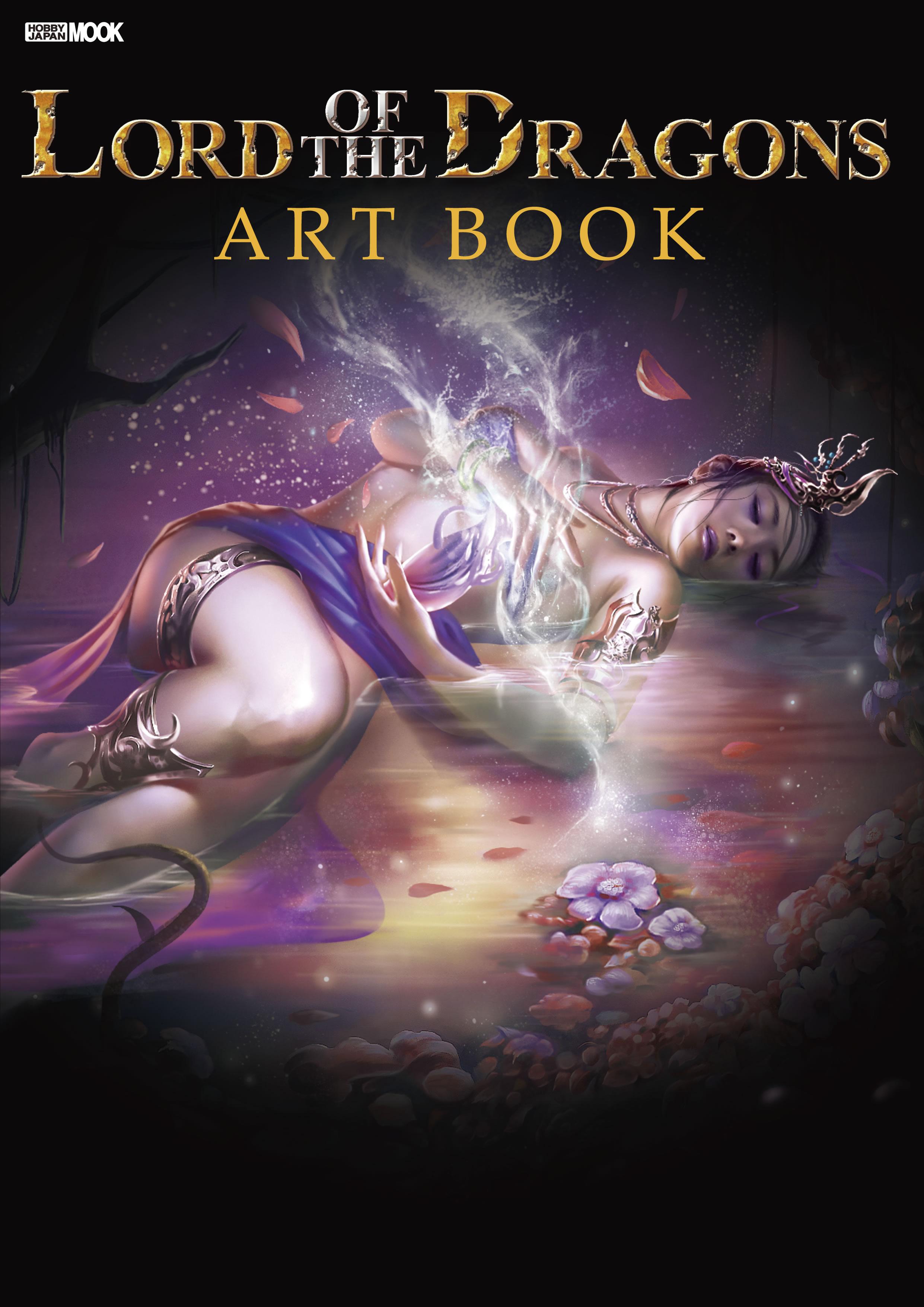 世界各国で大人気のダークファンタジーRPG! 『Lord of the Dragons』初のアートブックが登場! 「Lord of the Dragons ART BOOK」1月31日発売