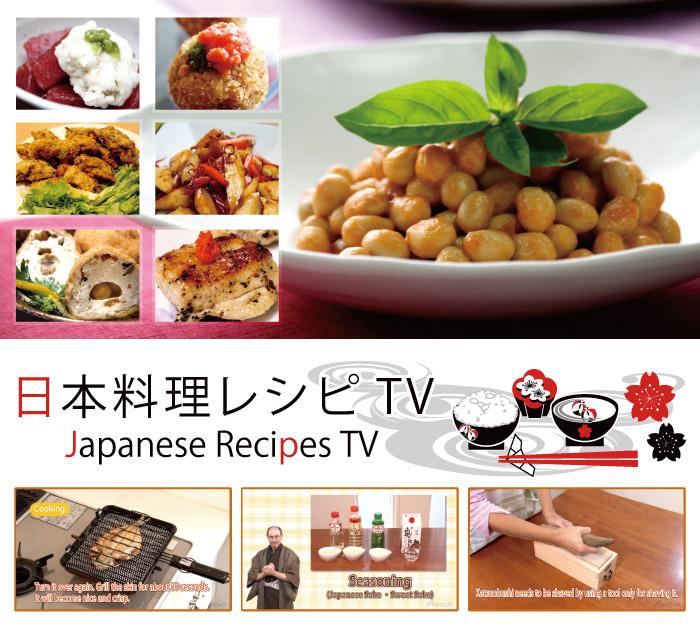 「日本の料理映像を世界に配信しませんか」多言語YouTubeチャンネル日本料理提供者の募集開始