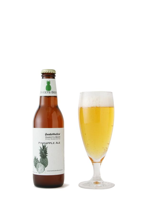 600Kgのパイナップル使用ビール 「パイナップルエール」 4/25リニューアル発売 デルモンテのゴールデンパイン100%使用へ