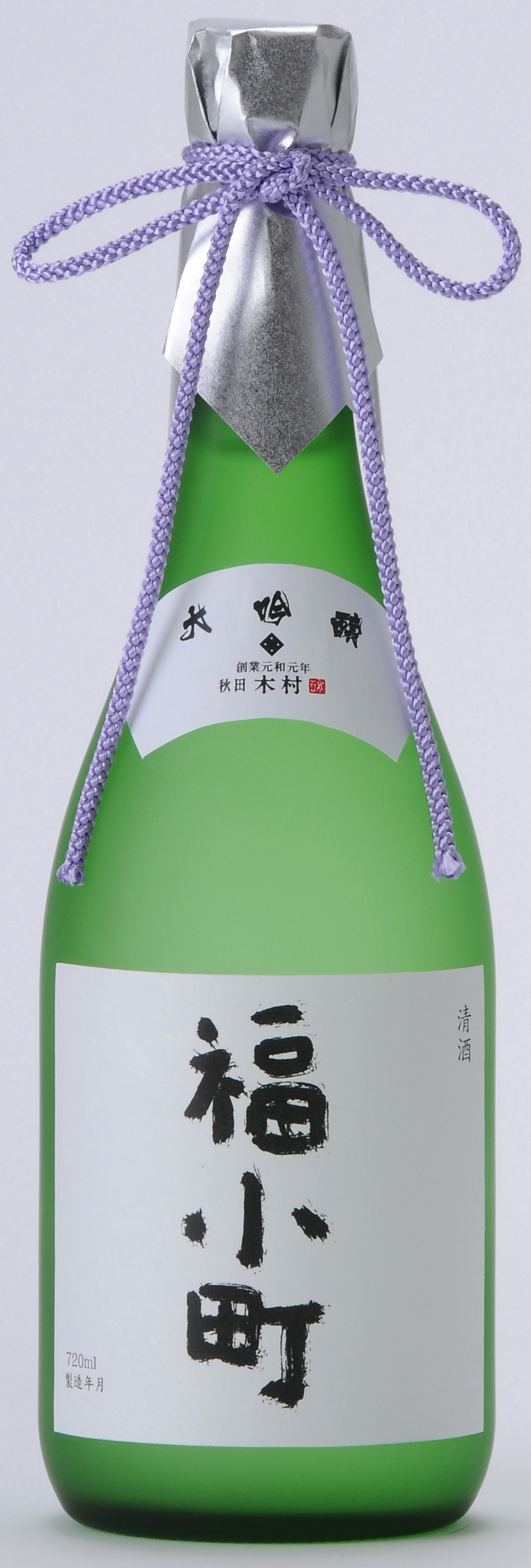 「IWC 2014」 木村酒造「大吟醸 福小町(山田錦)」ゴールドメダル受賞!