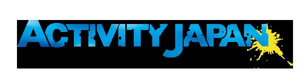 アクティビティ専門情報ポータルサイト 『アクティビティジャパン(ACTIVITY JAPAN)』 6月中旬サービスリリース決定!!