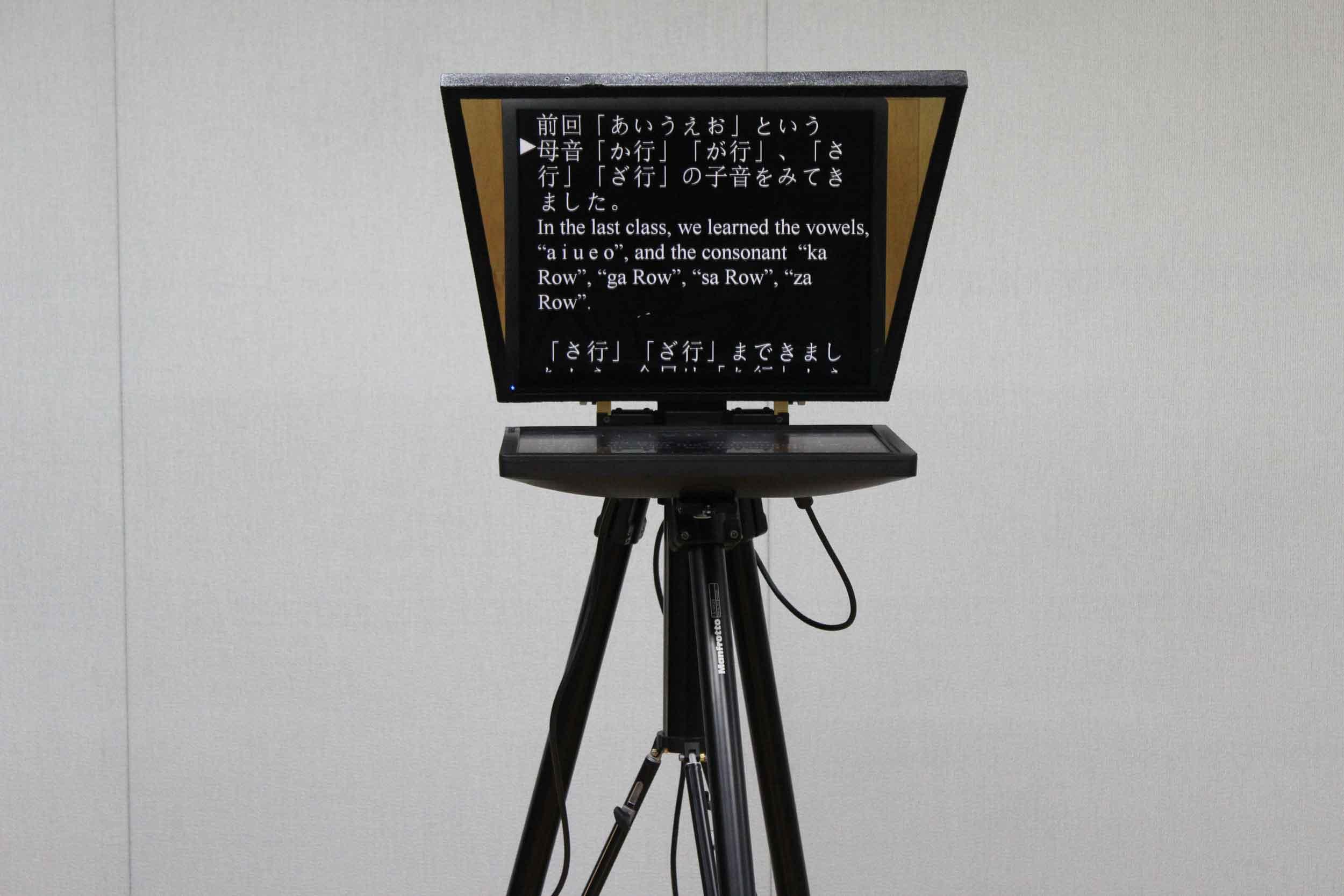 テレプロンプター(格安版)販売開始(19インチ28,8000円)