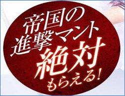 300 <スリーハンドレッド> 帝国の進撃 6.20「Fri」 全国ロードショー ハイファンタジーMMORPG『パーフェクトワールド -完美世界-』 「帝国の進撃マント」全員プレゼントキャンペーン開催!