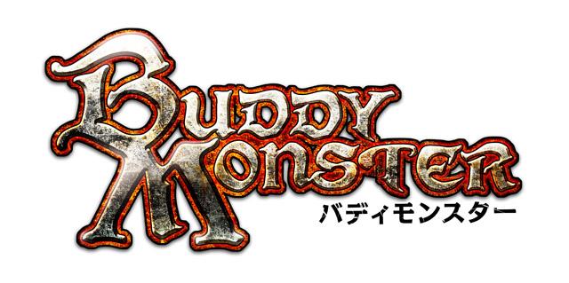 『バディモンスター』 配信2周年記念イベント開催!