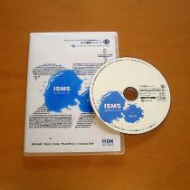 ISO27001:2013版対応「ISMSサンプル文書集」販売のご案内