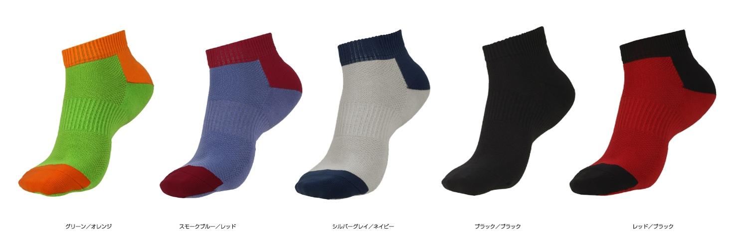 〜安全靴メーカーが作った安全靴専用靴下〜 安全靴を履いて働く人のために、快適性と耐久性向上を考えて作った 「強(ツヨ)フィットソックス」に新色とショートタイプが新登場