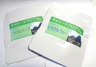 メディカルハーブの本場タイの伝統医学を日本でも提供 『超自然農法』で栽培されたオーダーメイド・ハーブ 「マイハーブ・プログラム」 9月より提供開始