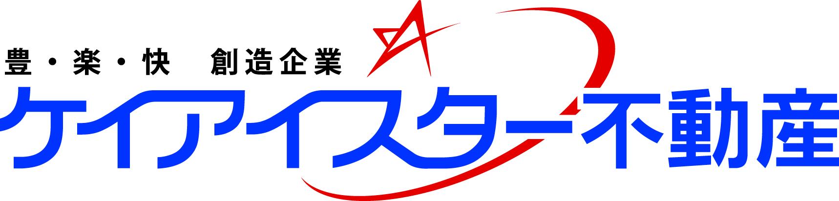 ~歴史・文化・自然・生活・交通~ 栃木の魅力を再発見! 栃木情報発信サイト 「栃木LIFE」 10/1オープン