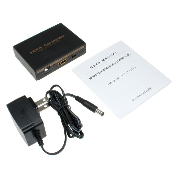 【上海問屋限定販売】 映画などイイ音で鑑賞したい方におすすめ HDMIサウンド分離器 販売開始