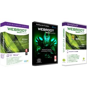 「アンチウイルスソフトは重い」という常識を覆す!Webroot SecureAnywhere のレビュアーを募集!
