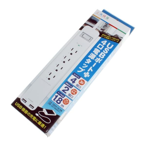 【上海問屋限定販売】突然の雷でも安心 異常電圧故障を低減 雷サージ機能つき電源タップ 販売開始