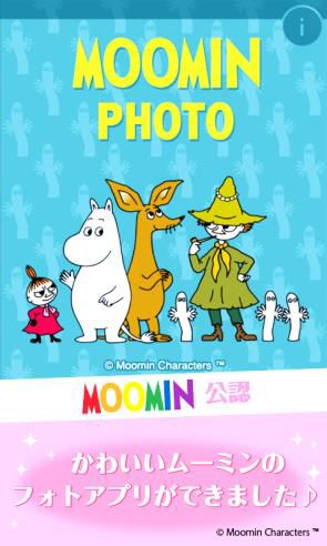 SMC 東北株式会社とスピンファイ社が共同開発アプリ「MOOMIN PHOTO」をリリース