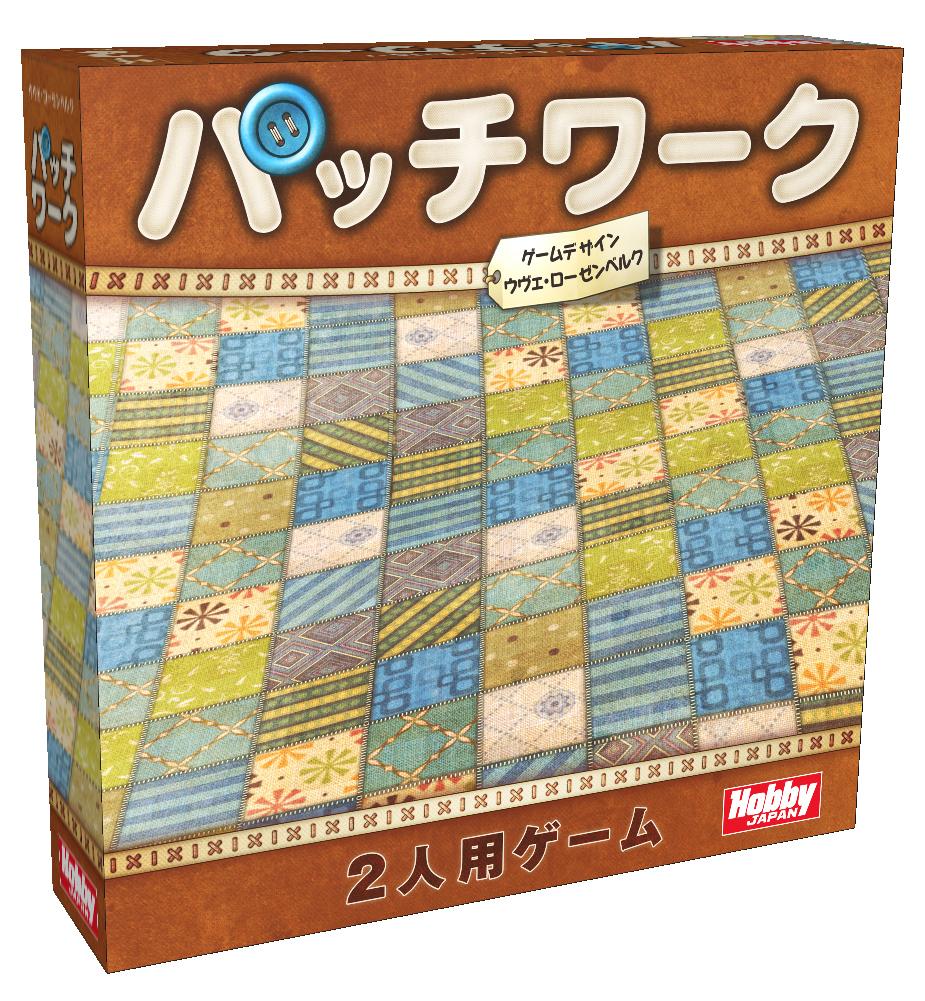 「アグリコラ」、「カヴェルナ」のスタッフが贈る、ちょっとオシャレな2人用ボードゲーム「パッチワーク」日本語版 5月中旬発売予定
