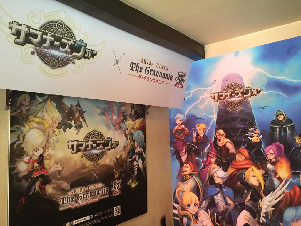"""全世界で3,000万ダウンロードを突破したスマホ向けRPG『サマナーズウォー:Sky Arena』の世界観を再現した""""サマナーズカフェ""""が本日、秋葉原に期間限定オープン!"""