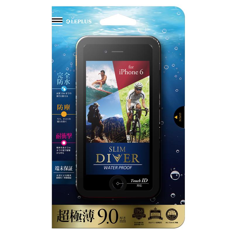 【業界最薄・最軽量の防水・防塵・耐衝撃ケース】「SLIM DIVER/スリムダイバー」iPhone6/6Plus対応 夏のレジャーを思いっきり楽しむ必需品!! 最高レベルの防水・防塵。キッチンでも安心して使えます。「Touch ID」にも対応!!