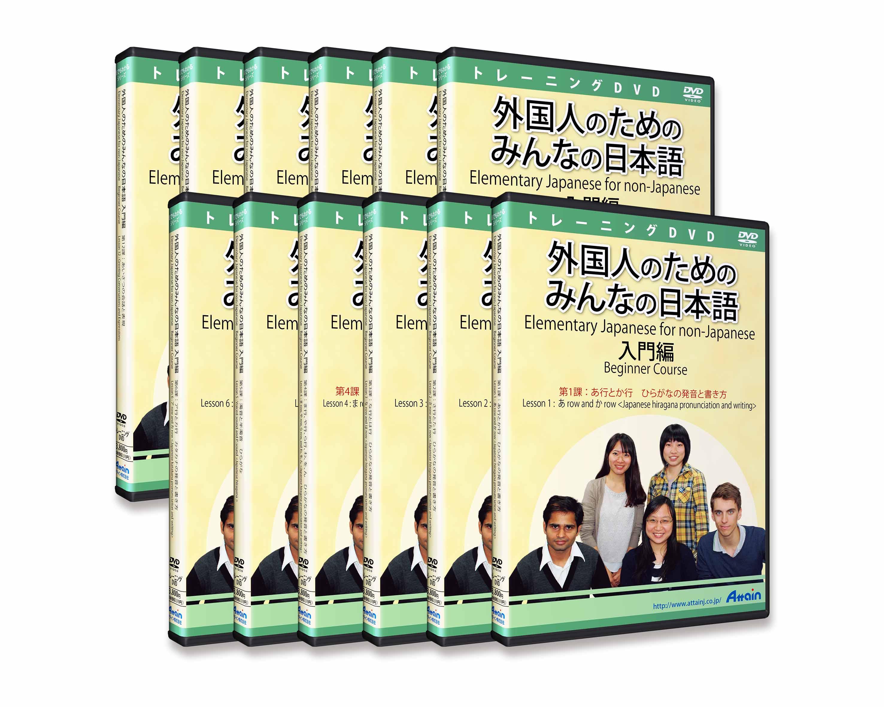 「外国人のためのみんなの日本語 入門編」DVD教材2課、3課、4課を発売