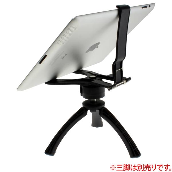 【上海問屋限定販売】 スマホやタブレットを三脚にセットすれば 使い方広がる 三脚セット可能 スマホ・タブレットグリップ 販売開始