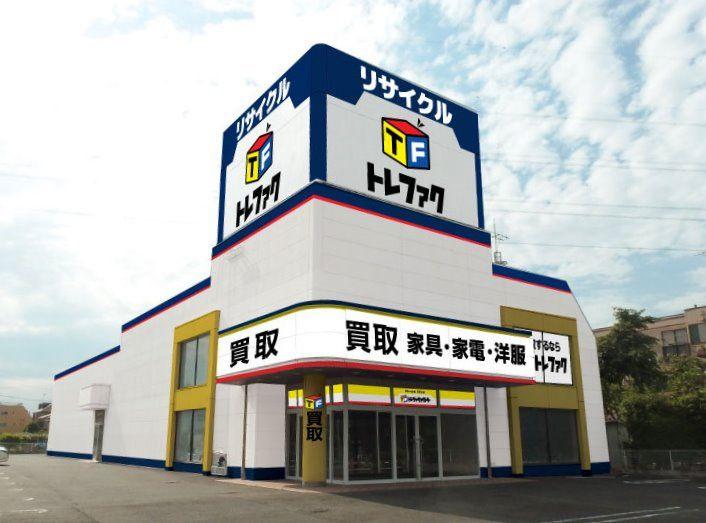 6月19日(金) 東京都府中市に トレジャーファクトリー『府中店』がグランドオープン!