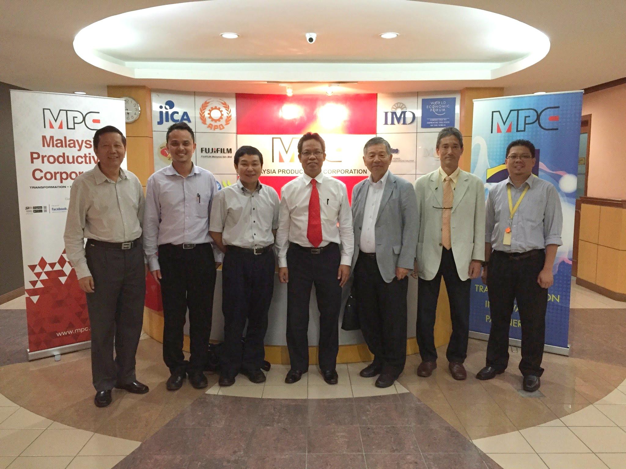 マレーシアの産業界の中核国営企業「MPC」テレビ会議システムFreshVoiceを全面採用