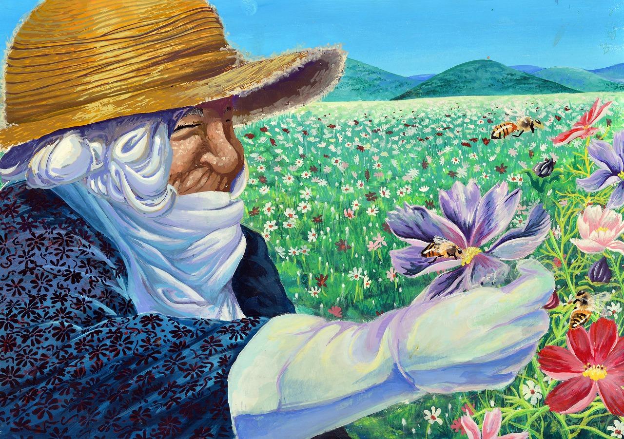 ~ミツバチの一枚画を通して自然環境の大切さを学ぶ~ 第3回「ミツバチの一枚画コンクール」 応募総数24,555点(海外389点)から入賞作品が決定 10月31日(土)、表彰式を浜離宮朝日小ホールで開催