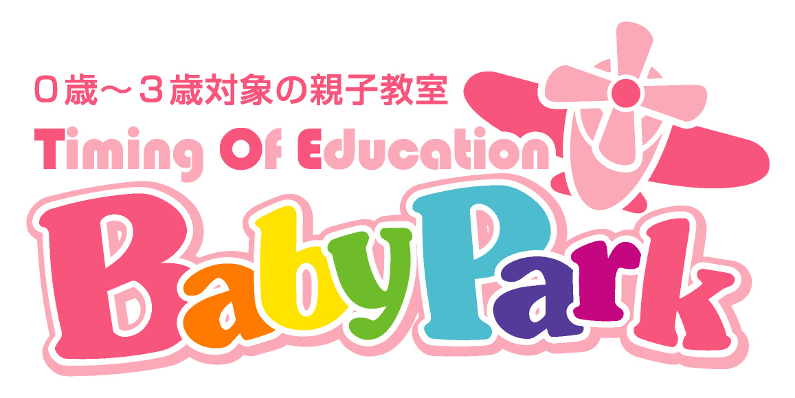 元バトミントン日本代表の池田信太郎選手が引退後の活動の一環として0-3歳児教室のベビーパークの教室を経営します