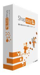スキルや専門知識は一切不要 図形を組み合わせるだけの簡単3D作成ソフト 「Shapeasy」にパッケージ版登場 2015年11月27日(金)新発売
