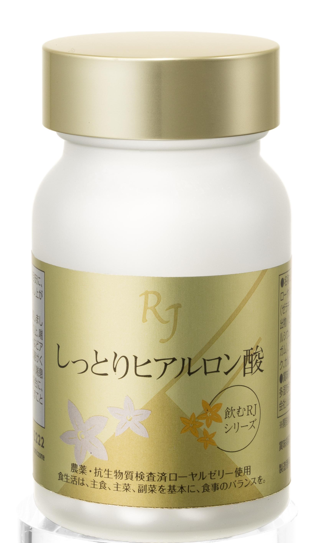 乾燥する冬に!!からだの中からアプローチ<br/> 内外美容の飲むRJシリーズに、「しっとりヒアルロン酸」新登場  <br/>2016年1月15日(金)新発売
