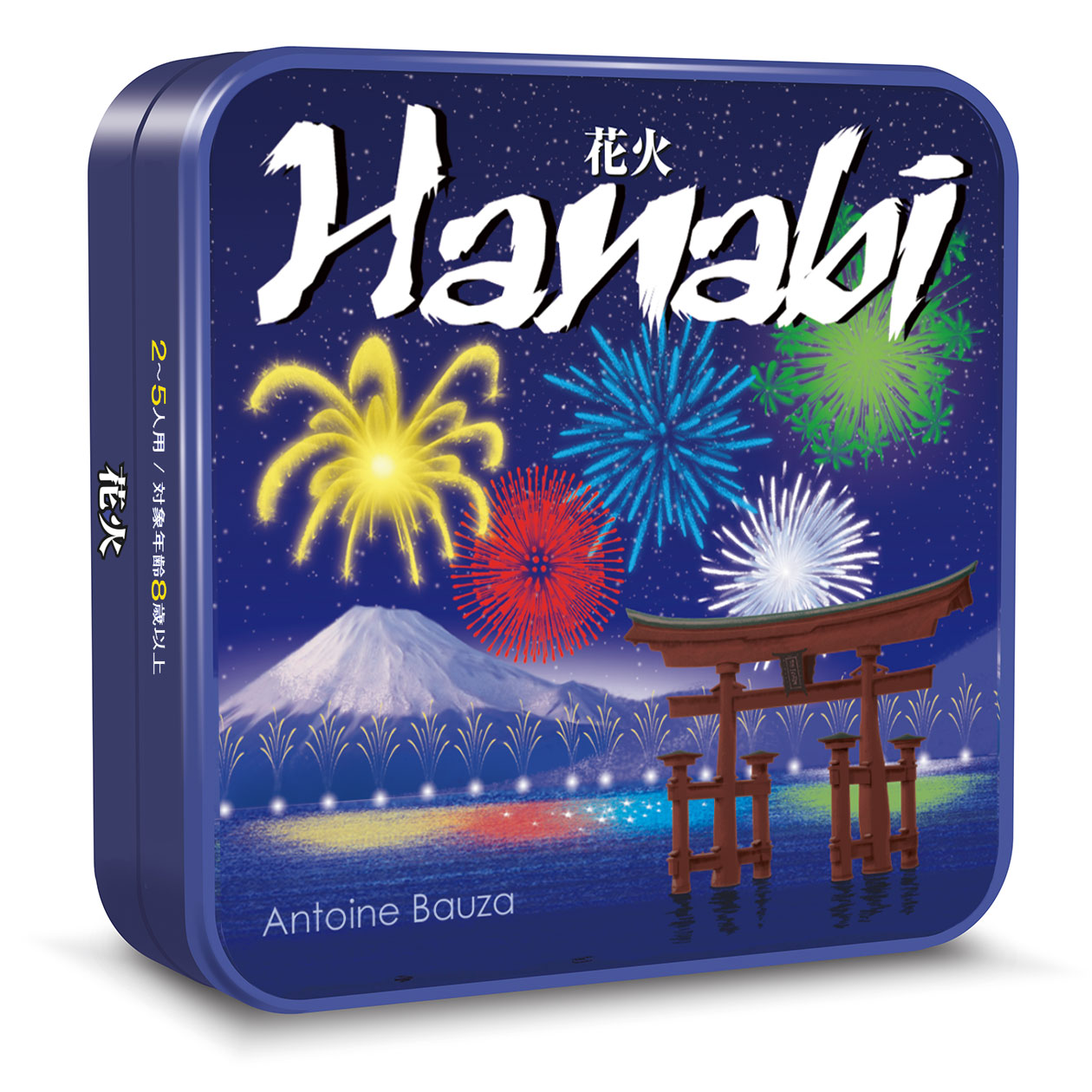 ファミリーでプレイできる多人数協力型のカードゲーム 「花火/HANABI」日本語版 3月中旬発売予定
