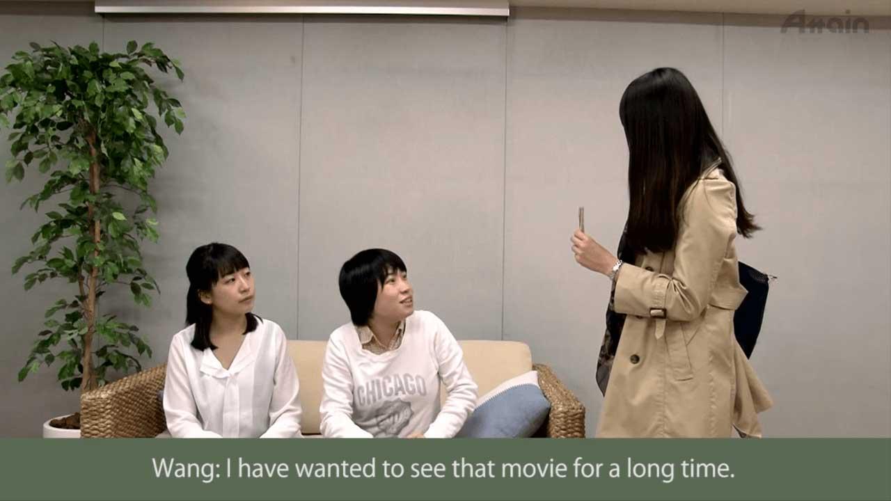 『日本語能力試験学習コース(JLPT N5-JLPT N3)』映像教材を企業や教育機関向けに提供開始【法人向け】