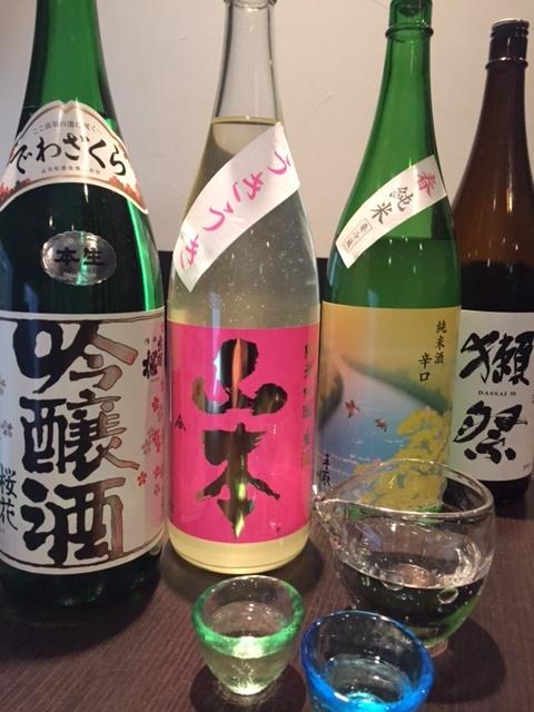 ~大人気の獺祭のほか春ならではの日本酒含む銘酒10種が飲み放題~ 吟醸料理・そば ふくろう『春爛漫!ポン酒ナイト』3/4スタート