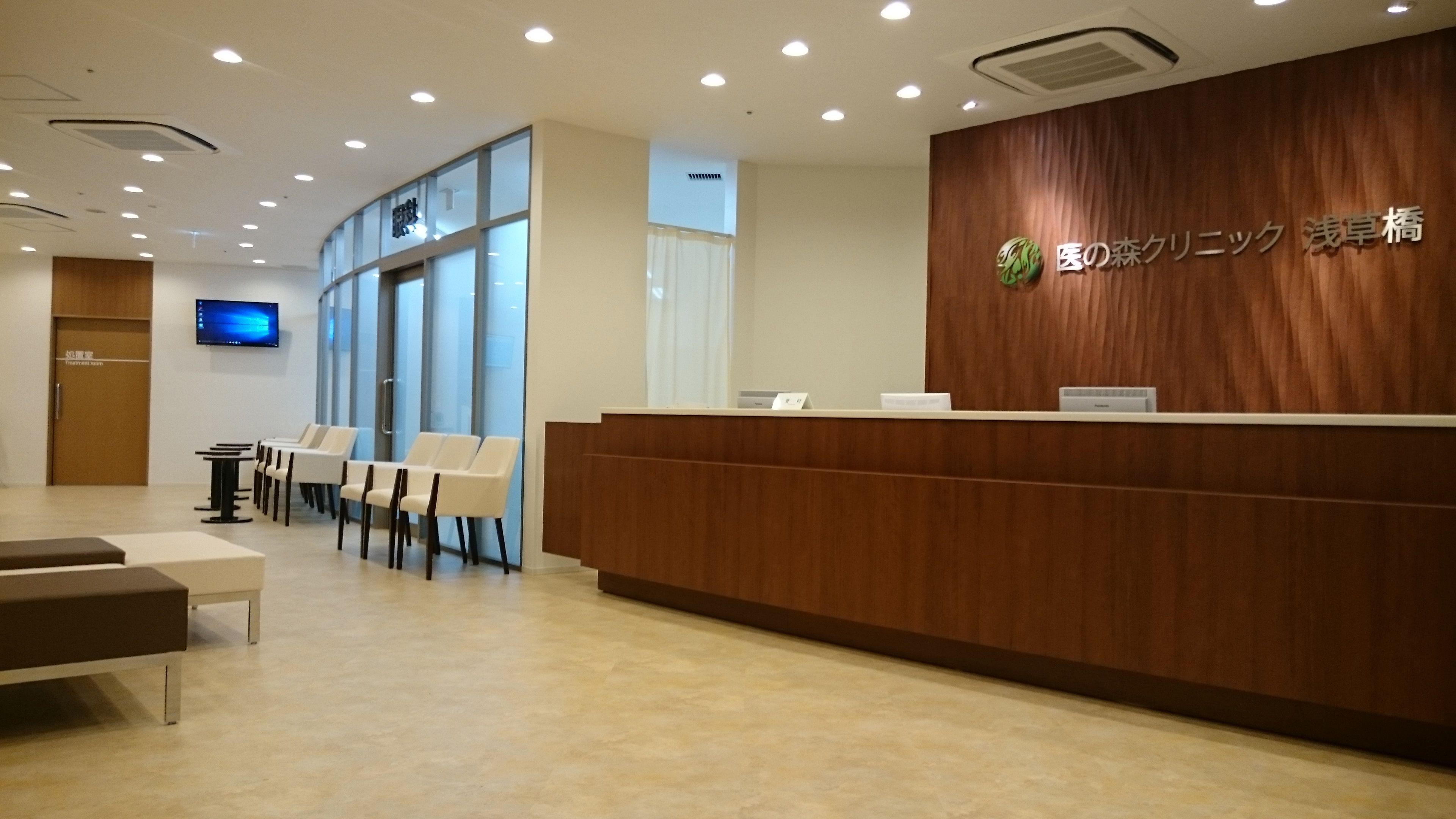 スマートメディカルが企画・開発した「医の森クリニック浅草橋」が開業 ‐ 駅+医療 PCC が日本の医療を変える -