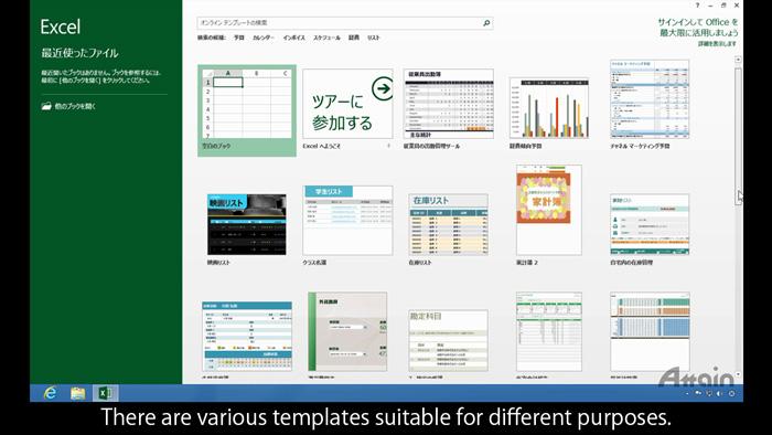外国人が日本語版ExcelとWordの使い方を覚えられる、母国語字幕付きeラーニング動画の制作を開始