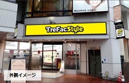 6月25日(土) 東京都町田市に『トレファクスタイル町田店 』がグランドオープン!