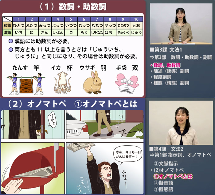 「日本語教師養成講座」eラーニング教材をオンライン学習プラットフォームオンライン教材マーケットプレイスShareWis ACTに公開