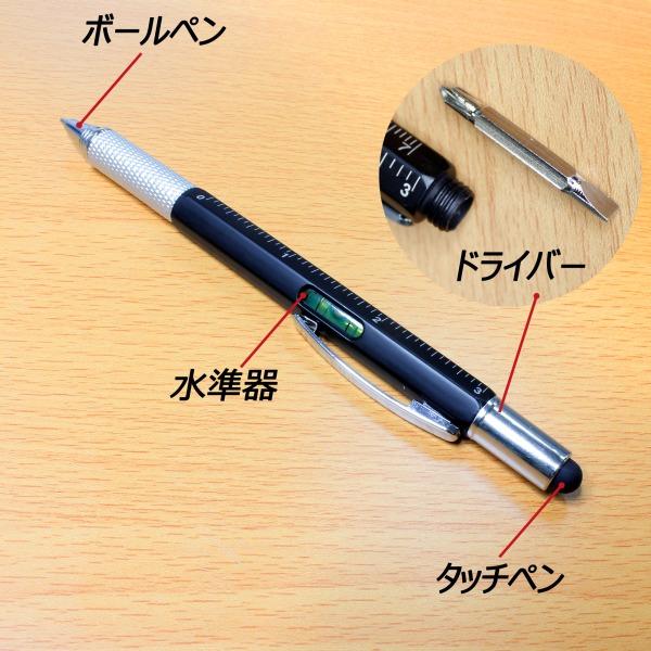 【上海問屋限定販売】 イザというとき 持ってて安心なタッチペン  6つの機能を搭載 6in1 ボールペン付きタッチペン販売開始