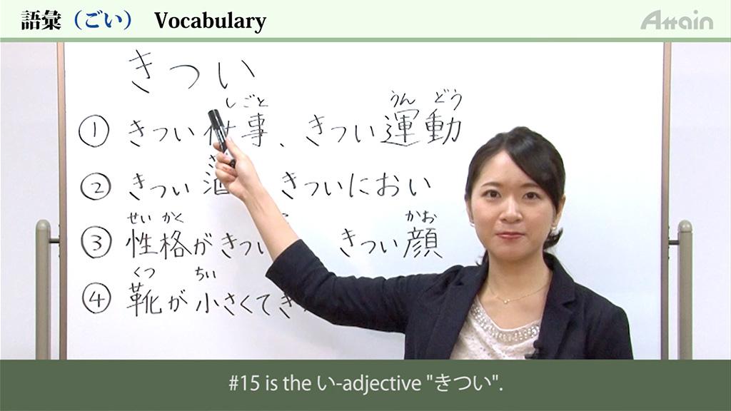eラーニング教材「日本語能力試験対策教材」をオンライン教材マーケットプレイスShareWis ACT で20%値引きキャンペーン実施中