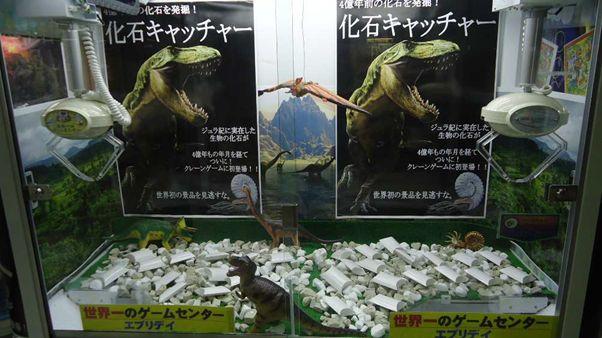 「宝石キャッチャー」を考えたゲームセンターで それを上回る面白キャッチャーが登場!! その名も「化石キャッチャー」 夏休みの自由研究と題して、子供やお父さんに大人気!! 約4億年も前の化石がクレーンゲーム初登場!