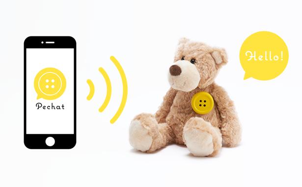 博報堂初のデジタルデバイス商品企画・販売事業 ぬいぐるみをおしゃべりにするボタン型デバイス「Pechat」に エーアイの音声合成AITalk®が採用